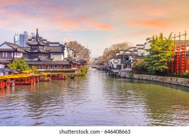 Nanjing the Qinhuai River