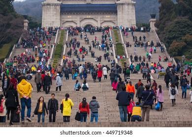NANJING,JIANGSU,CHINA-MAY 12: Unifiled the chiness people travel for weekend on May 12-2016 in Sun yat sen museum in Nanjing city of Jiangsu province in China.