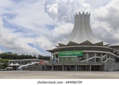 NanNing, China - August 10, 2017: External view of the Nanning International Convention and Exhibition Center