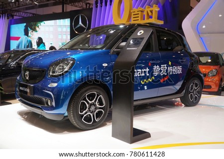 nanning guangxi china december benz smart fortwo special stock photo