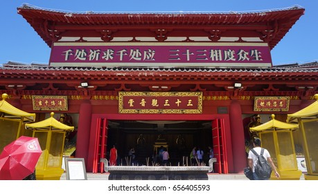Nanshan Temple is a Buddhist temple located in Sanya, Hainan province, China.