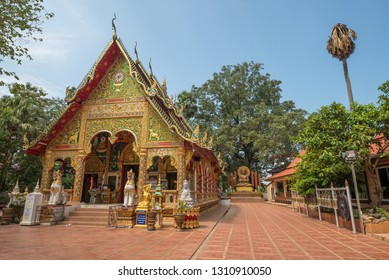 Nan,Thailand - October 9, 2018 : View of decorated at Wat Phuket, A Thai temple in Nan province - northern of Thailand.