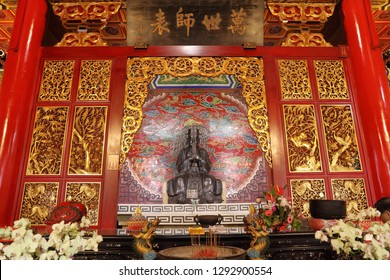 Nantou City,Taiwan - Sep 25 ,2017 : Confucius status at  decorated archway at Wen Wu Temple in Taiwan