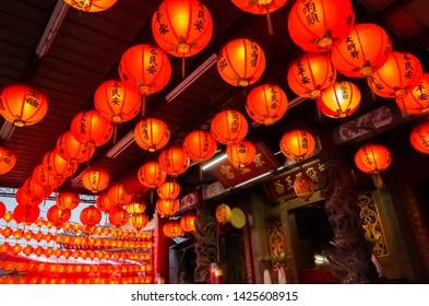 Nantou, Puli, Taiwan - FEB 8th, 2019: red lanterm hang on the traditional temple
