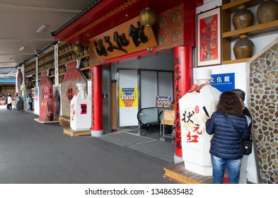 Nantou, Puli, Taiwan - FEB 9th, 2019: famous attraction of Puli Brewery with tourist