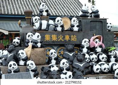 Nantou, Taiwan- Aug. 24, 2014: 1600 Pandas World Tour in Jiji Station, Taiwan. Part of pandas world tour are designed by French artist Paolo Grangeon. Some pandas are with Taiwan fruit- bananas.