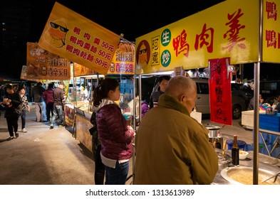 Nantou, Taiwan - Jan 26, 2019: famous holiday night marketplace with people walk and shop at Puli town, Nantou, Taiwan.