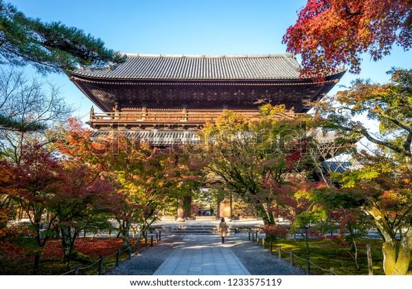 Nanzen temple (Nanzenji or Zenrinji), Kyoto, Japan