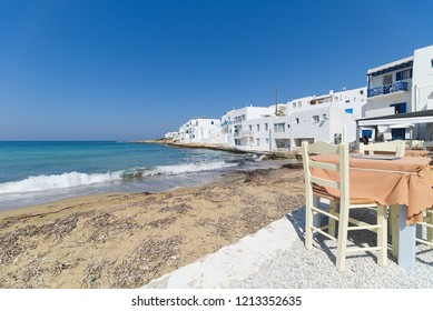 Naoussa village and beach - Aegean Sea - Paros Cyclades island - Greece
