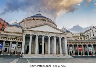 NAPLES, CAMPANIA, ITALY - AUGUST 11, 2016: Summer panoramic cityscape of Plebiscito square (Piazza del Plebiscito) and San Francesco di Paola Church in Naples, Italy. Architectural environment.