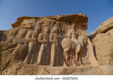 Simple Rajab Eid Al-Fitr Greeting - naqshe-rajab-archaeological-site-part-260nw-562875631  Perfect Image Reference_1787 .jpg