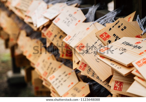 Nara, Japan - April 5, 2016 : Wooden board lucky charm at Japanese shrine