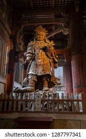 NARA, JAPAN - DEC 7 2018: Todai-ji literally means Eastern Great Temple. This temple is a Buddhist temple located in the city of Nara, Japan. - Image