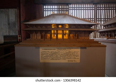 NARA, JAPAN - DEC 7 2018: Todai-ji literally means Eastern Great Temple. This temple is a Buddhist temple located in the city of Nara, Japan.