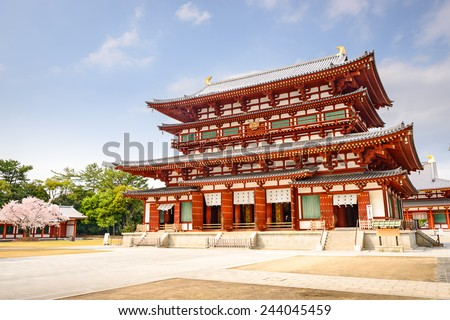 Nara, Japan at the Golden Hall of Yakushi-ji Temple.