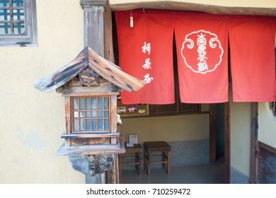 Nara, Japan - Jan 31 2016:Closed up traditional wood  lamp at Nara,Japan