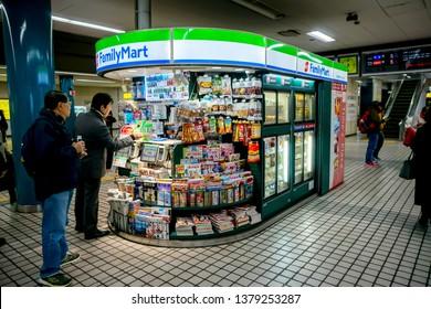 Mini Mart Images, Stock Photos & Vectors   Shutterstock