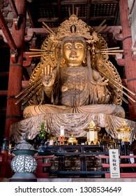 Nara, Japan - January 2, 2019 : Nyoirin Kannon located in the Great Buddha Hall - Tōdai-ji Daibutsuden, Nara