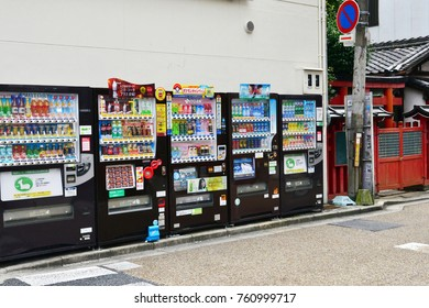 Nara, Japan - july 31 2017 : automatic beverage machines