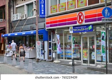Nara, Japan - july 31 2017 : the Nara shopping center