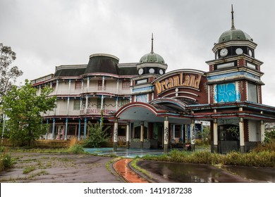 Nara, Japan - June 10 2016: The main street entrance at the abandoned Nara Dreamland theme park, which was heavily inspired by Disneyland. It is now demolished.