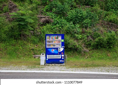 Nara, Japan - June 9, 2018: Roadside vending machine in the Japanese countryside