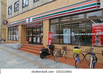 NARA, JAPAN - NOVEMBER 23, 2016: 7-Eleven shop in Nara, Japan. 7-Eleven is a convenience store brand with 56,600 shops globally.