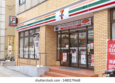 NARA, JAPAN - NOVEMBER 23, 2016: 7-Eleven grocery store in Nara, Japan. Seven-Eleven is a convenience store brand with 56,600 shops globally.
