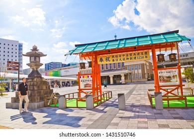 Nara, Japan - October 30, 2018 : Nara City Tourist Information Center JR Nara Station. It occupies JR Nara Station's original 1935 brick building just a one minute walk from the east gate.