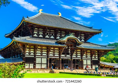 Nara, Japan - September 21, 2017: Todai-ji is a Buddhist temple complex that was once one of the powerful Seven Great Temples, located in the city of Nara, Japan.