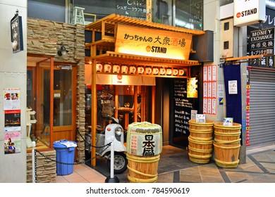 NARA, JP - APR. 10: The stand restaurant facade on April 10, 2017 in Higashimuki shopping center, Nara, Japan. Nara is the capital of Japan's Nara Prefecture, in south-central Honshu.