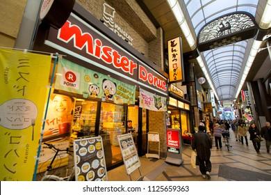 NARA, JP - DEC 6, 2017 : Mister Donut restaurant facade on December 6, 2017 in Higashimuki shopping center, Nara, Japan. Nara is the capital of Japan's Nara Prefecture, in south-central Honshu.