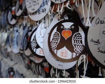 Nara, Kansai, Japan - 27th September 2018 : Paper Ema's (votive plaques where people write wishes) hanging at the Tamukeyama Hachimangu shrine in Nara, Japan