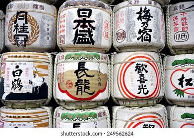 NARA,JAPAN -NOVEMBER 6, 2014; Sake offerings near Kasuga Taisha shrine. Sake offerings are frequently found in shinto shrines. November 6, 2014 Nara, Japan