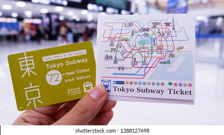 Narita, Chiba, Japan. Tokyo Subway Ticket 72 hours that passengers can buy at Narita International Airport for use with Tokyo Metro line and Toei Subway line.