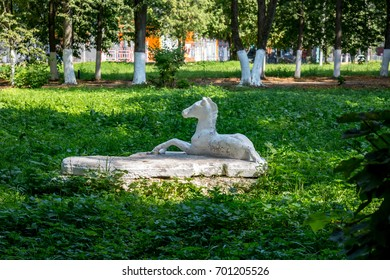 NARO-FOMINSK, RUSSIA - AUG. 2017: Central Park - Vorovsky Park in Naro-Fominsk, Sculptures in the park