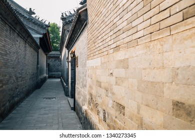 Narrow alley at Prince Gong's Mansion, Gong Wang Fu in Beijing, China