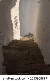 Narrow road in the medieval town of Chora in Patmos , Dodecanese island