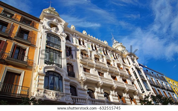 Narrow Streets of Madrid in Historic part of the City