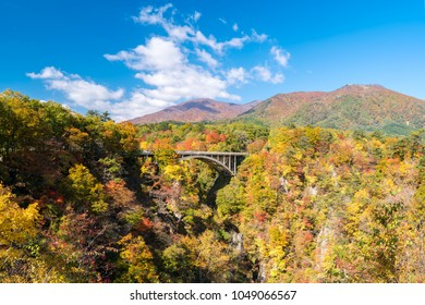 Naruko Gorge valley with rail tunnel in Miyagi Tohoku Japan