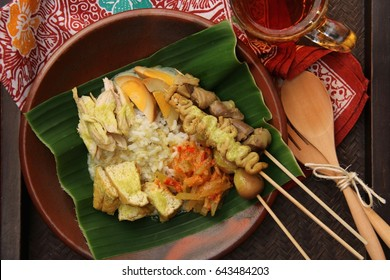 Royalty Free Nasi Ayam Stock Images Photos Vectors