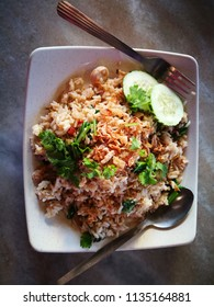 Nasi Goreng Kampung or in English known as Village style fried rice in Malaysia. Keywords contain Malay local words.