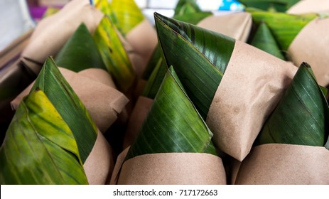 Nasi lemak is a Malay fragrant rice dish cooked in coconut milk and pandan leaf. It is commonly found in Malaysia, where it is considered the national dish