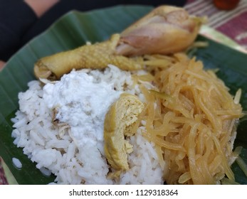 nasi liwet traditional food in central java indonesia