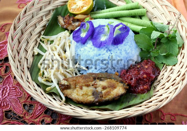 Nasi Ulam - Malay traditional herb rice. for healthcare and medical