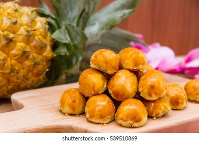 Jajanan images stock photos vectors shutterstock nastar cake in south east asian served on white plate on wooden background thecheapjerseys Image collections