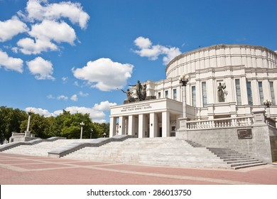 The National Academic Opera and Ballet Theatre of Belarus in Minsk