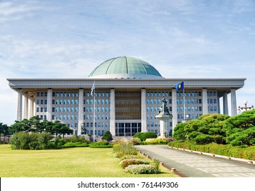 The National Assembly Proceeding Hall at Seoul in the Republic of Korea. The South Korean capitol building serves as the location of the legislative branch of the South Korean national government.