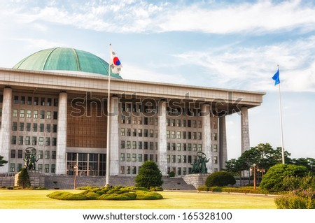 The National Assembly of South Korea, situated in Yeouido, Seoul.