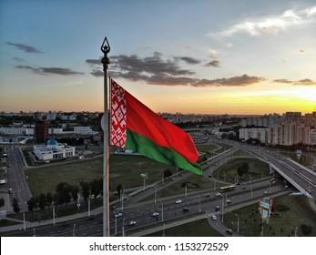 National belarusian flag on the wind in Minsk